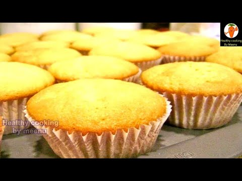 How to make Vanilla Cup Cake using Pressure Cooker(without using oven)