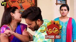 Azhagu - Tamil Serial | அழகு | Episode 597 | Sun TV Serials | 6 Nov 2019 | Revathy | Vision Time