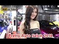Pretty Auto Salon 2018