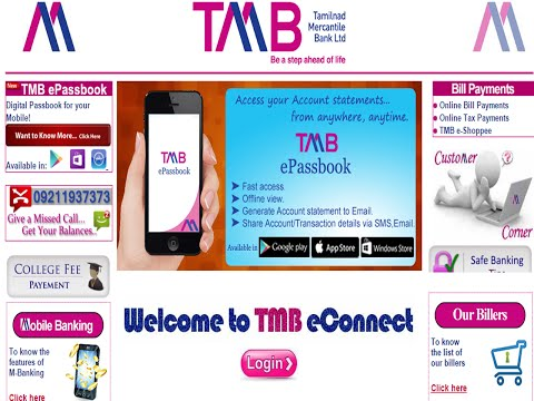 TMB Internet Banking Registration First time Users - Tamil Tutorials