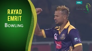 PSL 2017 Final Match: Quetta Gladiators vs. Peshawar Zalmi - Rayad Emrit Bowling