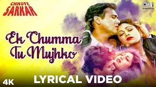 Ek Chumma Tu Mujhko Lyrical - Chhote Sarkar | Govinda, Shilpa | Udit Narayan, Alka Yagnik