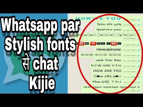 How to Write Stylish | Text Chat On Whatsapp | Fonts Tricks 2017 | Whatsapp New Font Update by itech