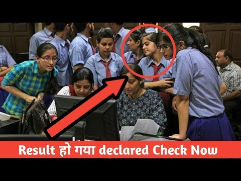 CBSE Board Class 10 Result declared Check now