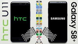 HTC U11 vs. Galaxy S8+ Speed Test