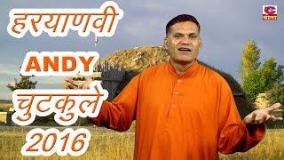 हरियाणवी ANDY चुटकले 2016 - Haryanvi funnY Jokes | FUNNY Haryanvi Comedy