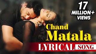 Chand Matala | Song With Lyrics | Laal Ishq Marathi Movie | Swapnil Joshi | Swapnil Bandodkar