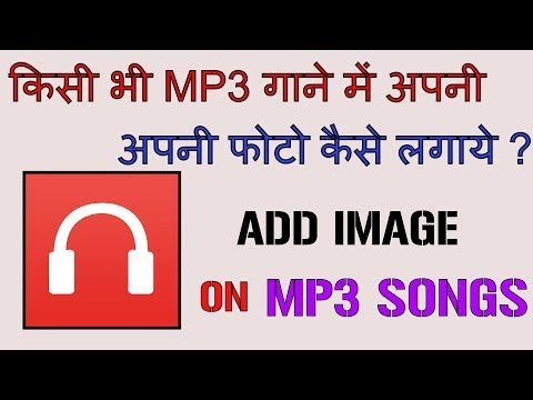 how to add photo in mp3 song using vlc