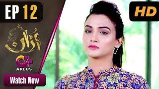 Uraan - Episode 12 | Aplus Dramas | Ali Josh, Nimra Khan, Salman Faisal, Kiran | Pakistani Drama