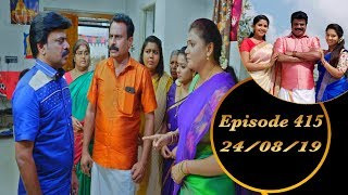 Kalyana Veedu | Tamil Serial | Episode 415 | 24/08/19 | Sun Tv | Thiru Tv