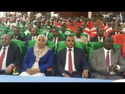 Xxx Mp4 ESAT Oduu Afaan Oromo Kibxata April 09 2019 3gp Sex