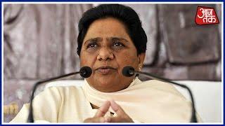 Mayawati Calls Akhilesh Yadav Corrupt, Says Congress