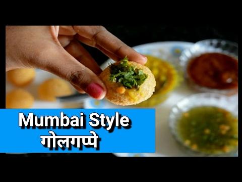 How to make Pani Puri Recipe  - गोलगप्पे | Pani puri recipe video in Hindi | Foods fry