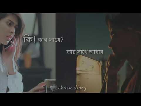 Xxx Mp4 Onak Valobasahi 7C Bangla Cute Conversation Charu Diary 3gp Sex