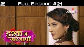 Ishq Mein Marjawan - 18th October 2017 - इश्क़ में मरजावाँ - Full Episode