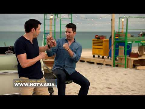 Brother VS Brother S5| HGTV Asia