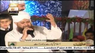 Sarkar Ka Madina Naat- Owais Raza Qadri