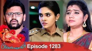 Priyamanaval Episode 1283, 03/04/19