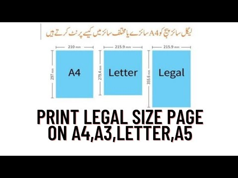 print legal size page on A4,A3,letter,A5 and other size page (Easy and Fast)