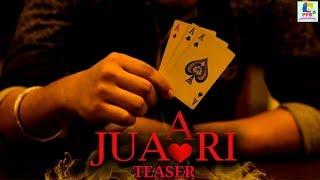 Juaari (জুয়ারি) | Official Teaser | New Bengali Short Film | Latest Short Film | PFB Studio | 2018