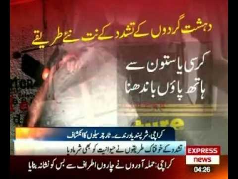 Xxx Mp4 Techniques Of Layri Gangsters To Torture Urdu Speaker In Karachi 3gp Sex
