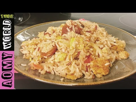 Fried Rice with Chinese Sausage Recipe | No Music | AOMYWORLDtube | YUMMY ❤