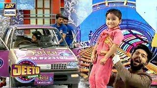 Pheli Baari Mein He Gari In Jeeto Pakistan - 2nd June 2017