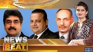 Dhaandli Ke Khilaaf Ehtejaj   News Beat   Paras Jahanzeb   SAMAA TV   05 August 2018