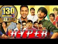 Download  Hyper (eedo Rakam Aado Rakam) Hindi Dubbed Full Movie | Vishnu Manchu, Sonarika Bhadoria  MP3,3GP,MP4