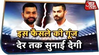 India vs West Indies Live Score 1st Test Day 1: भारत की खराब शुरुआत, 25 रन पर गिरे 3 विकेट