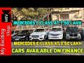 SECOND HAND CAR MARKET (MERCEDES, FORTUNER , ALTO, RITZ, SAFARI, INNOVA, VOLVO, WAGONR) NEW DELHI ..