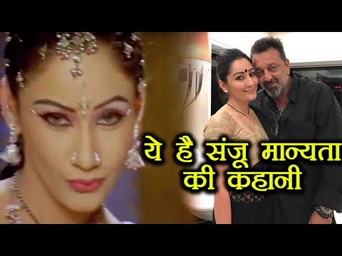 Sanju Trailer :Story of Sanjay Dutt and Manyata Dutt, from Item girl to Wife । FilmiBeat