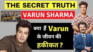 Varun Sharma Biography | Varun Sharma | वरुण शर्मा | Biography in Hindi | Chhichhore | Movie |
