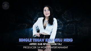 Single tshav koj ntuj nrig (Music Video) - Kab Npauj Laim Yaj