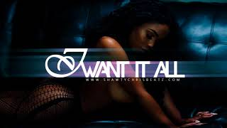 """*smooth* Chris Brown / Bryson Tiller / Eric Bellinger Type Rnb Soul Beat """" I Want It All """" [free Dl]"""