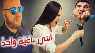 radio algerie jil fm darba