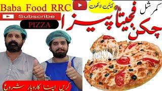 Chicken Fajita Pizza Recipe/ Commercial pizza/bakery style/Baba Food RRC