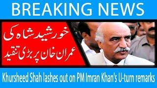 Khursheed Shah lashes out on PM Imran Khan