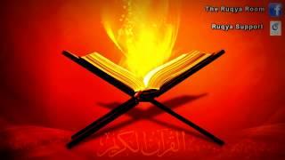 Ar-Ruqyah Ash-Shariah, Sihr, Jinns, Ayn, Quranheilung Evil Eye - Shaykh Muhammad Luhaidan