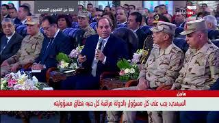 الرئيس السيسى: يجب تحصيل مستحقات الدولة من المستفيدين من المشروعات التى يتم إنشائها