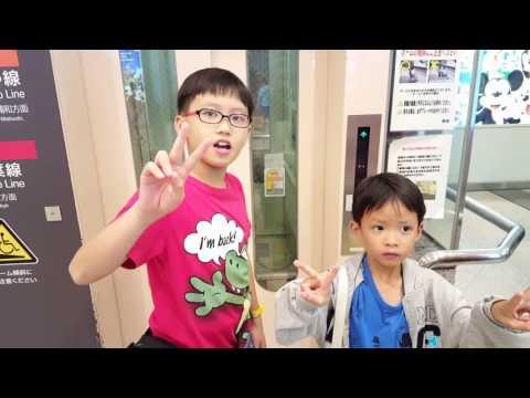 Disney Land Resort to Ibis Shinjuku Tokyo Part 1