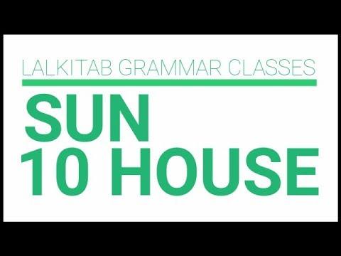 SUN 10 HOUSE||SURYA TENTH HOUSE||LALKITAB GRAMMAR CLASS