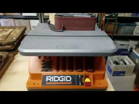 Rigid EB4424 Oscillating Edge Belt / Spindle Sander won't start.