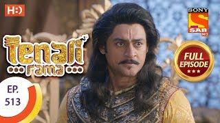 Tenali Rama - Ep 513 - Full Episode - 20th June, 2019