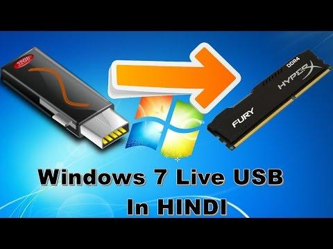 How To Create Windows 7 Live Bootable USB Drive | HINDI |