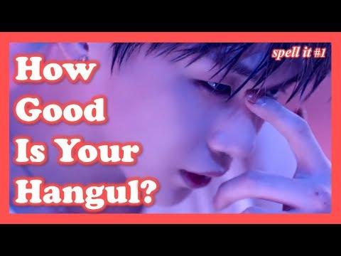 Kpop Quiz: How good is your hangul? (Spell it #1)