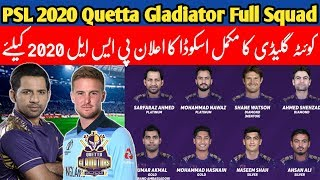 Quetta Gladiator confirm 16 members Squad Pakistan super league 2020 | Mussiab Sports |