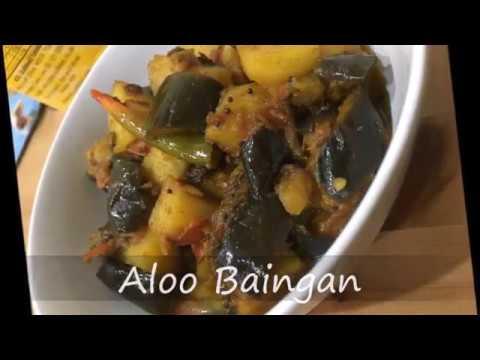 Aloo Baingan Recipe || Quick and Easy Aloo Begun || Dry Eggplant with Potato