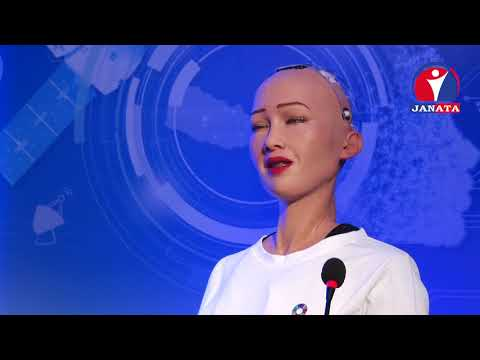 Sophia, the first humanoid robot speaks in Nepal