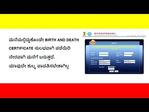 how to get birth and death certificates